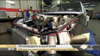 Най-бързата кола в България Един много специален Фолксгваген