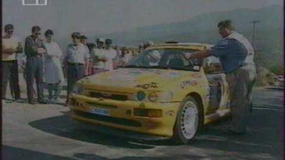 Планинско Пещера 1994 К1