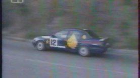 Планинско ШИПКА 1996 К1
