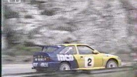 Планинско ШИПКА 1997