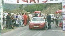 Планинско ПЕЩЕРА 1997