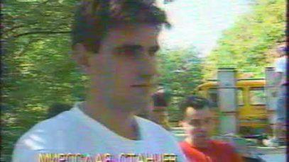 ПЕЩЕРА 1998 К1