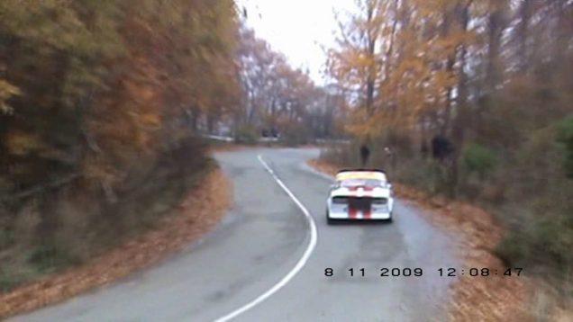 Планинско ШИПКА 2009