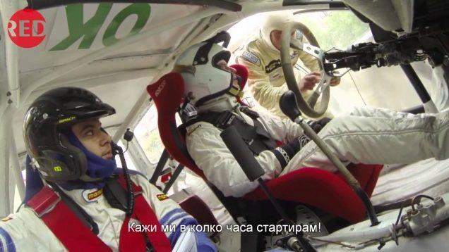 Дивият Екипаж на Рали Спринт – Варна 2014