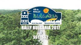 Рали България 2017: СС1-2 Дюлино / Козичено
