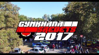 Гимкхана Средец 2017 [4K]
