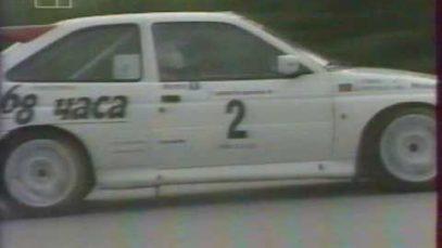 Рали Хеброс 1995 К1