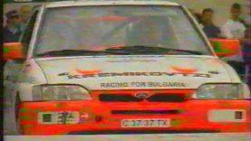 Рали СЛИВЕН 1999