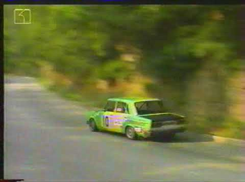 Планинско Шипка 1999