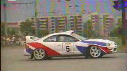 Рали Хеброс 1999