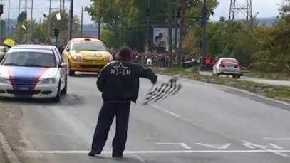 Писта Бургас 2008