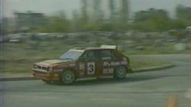 Писта София 1998