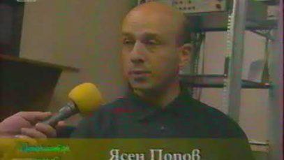 Рали Албена 2000