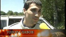Рали Стари Столици 2009 – ЕВРОКОМ