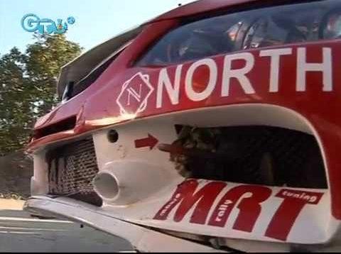 YU Rally 2007 – GTV