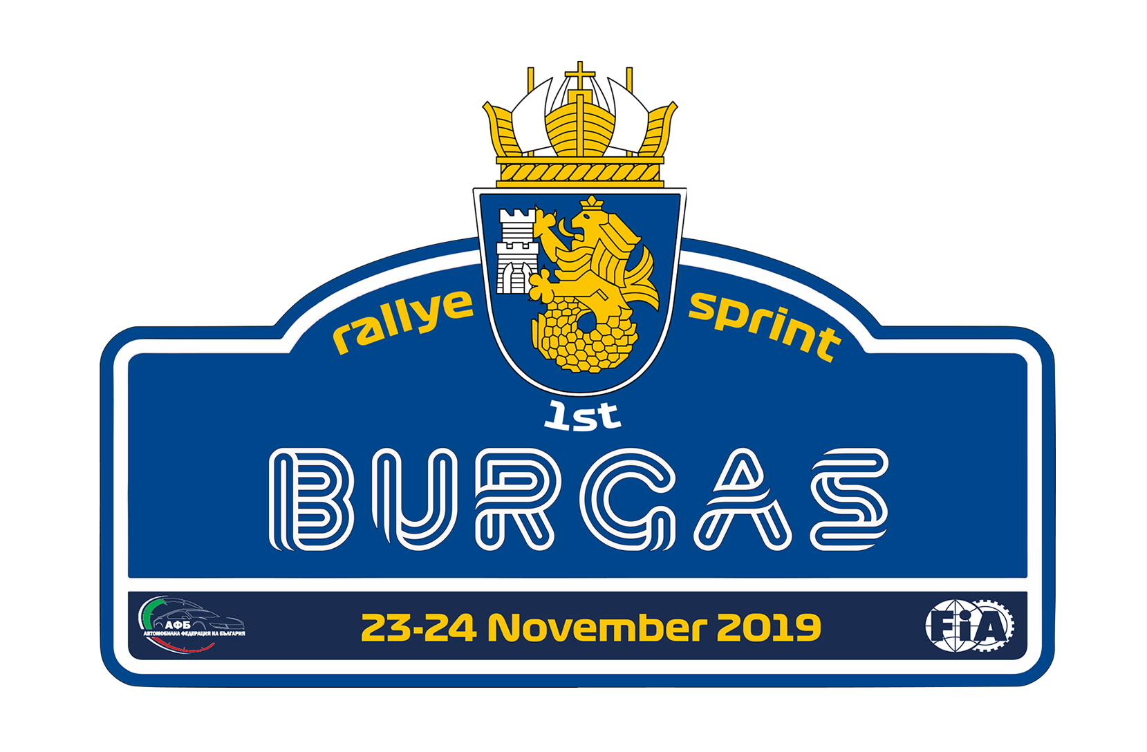 rallysprint burgas logo web