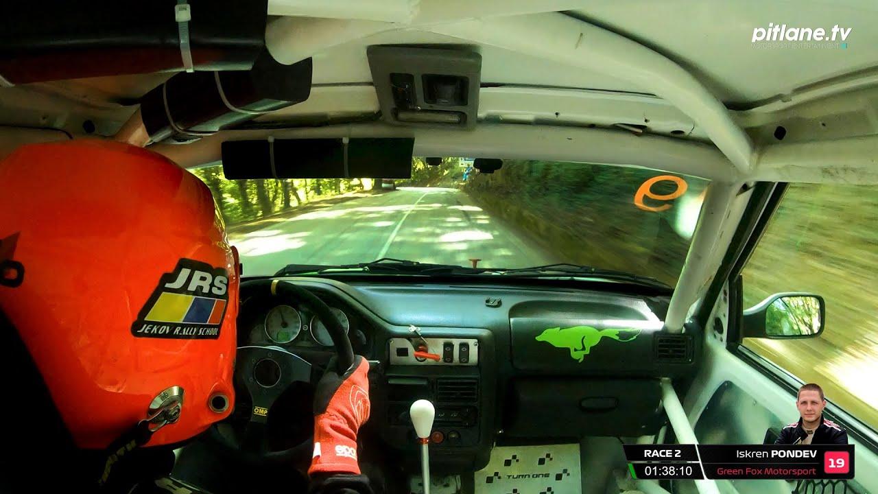 Искрен Пондев – Peugeot 106 RC5 – Планинско Раховец Лясковец 2020 (Манш 2)