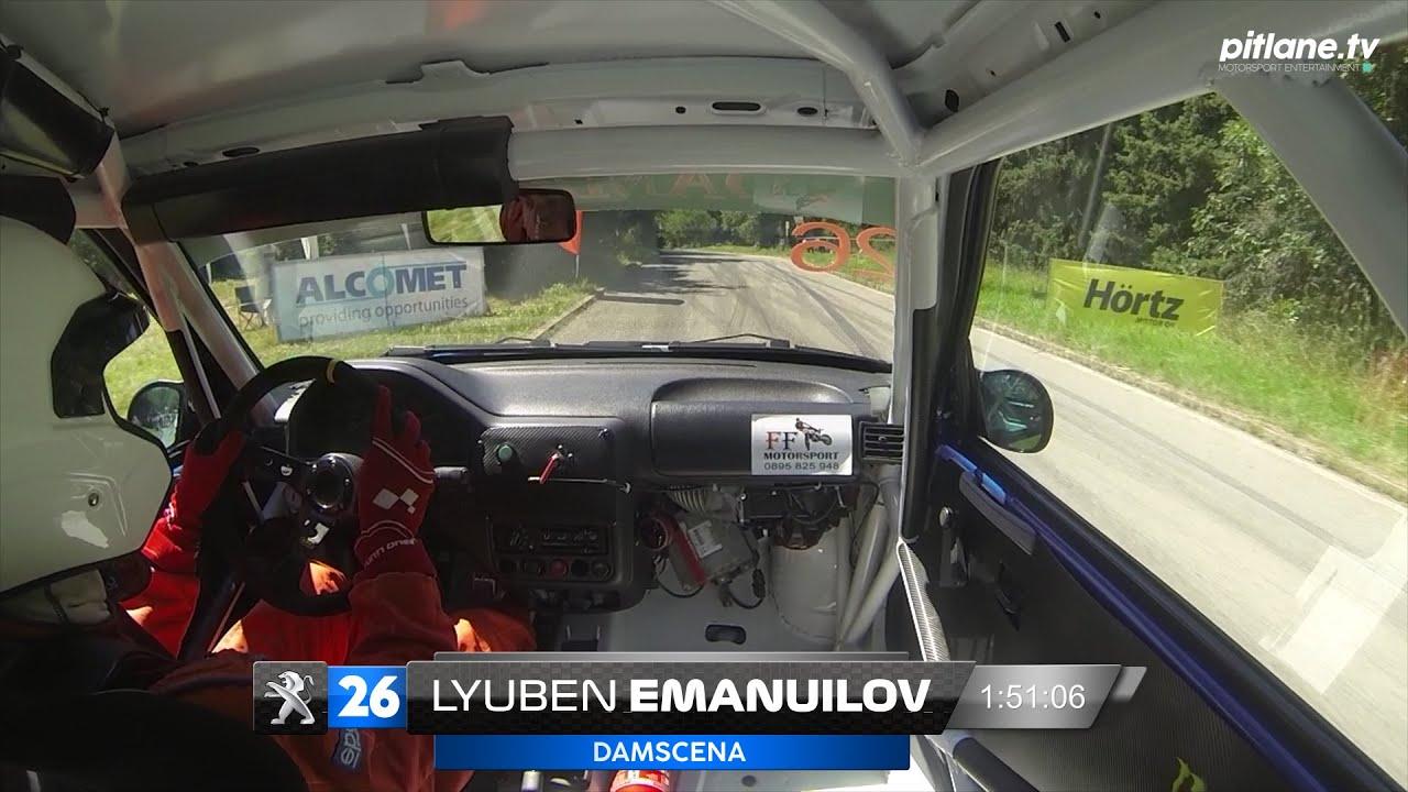 Любен Емануилов – Peugeot 106 RC4 – Планинско Шумен 2020 (Манш 1)