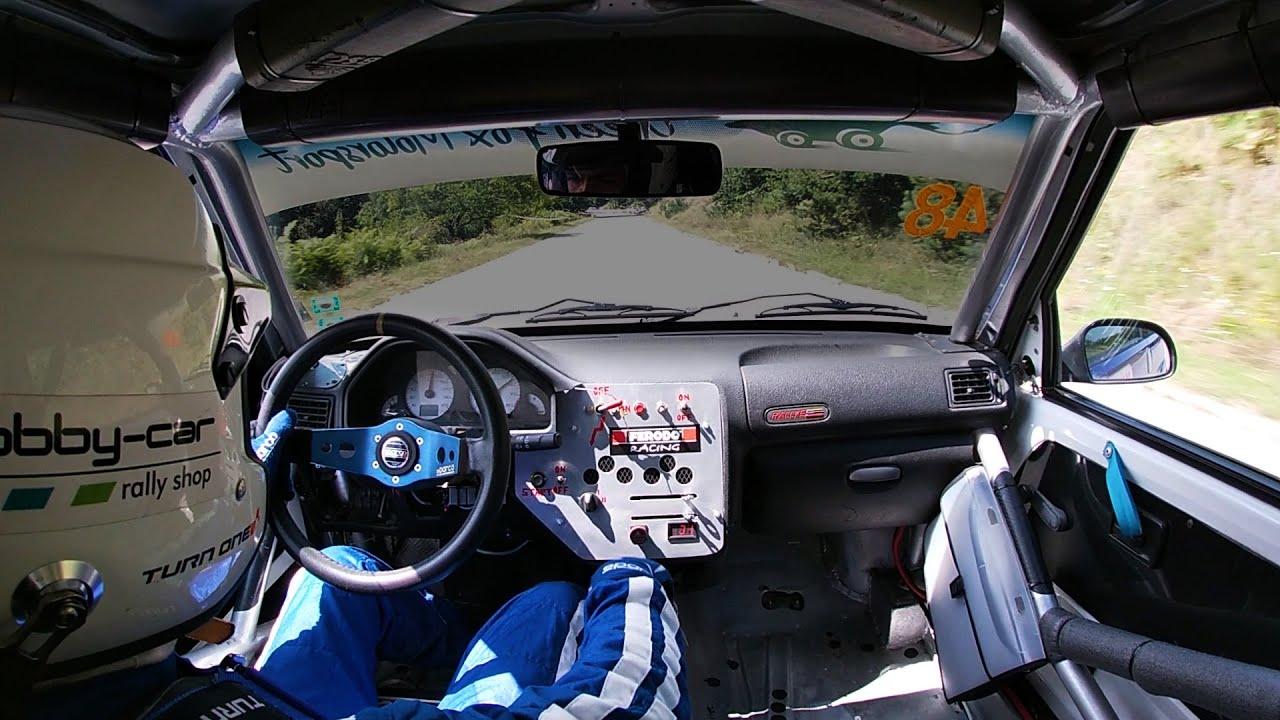 Любослав Беличански – Peugeot 106 RC5 – Планинско Осогово 2020 (Манш 2)