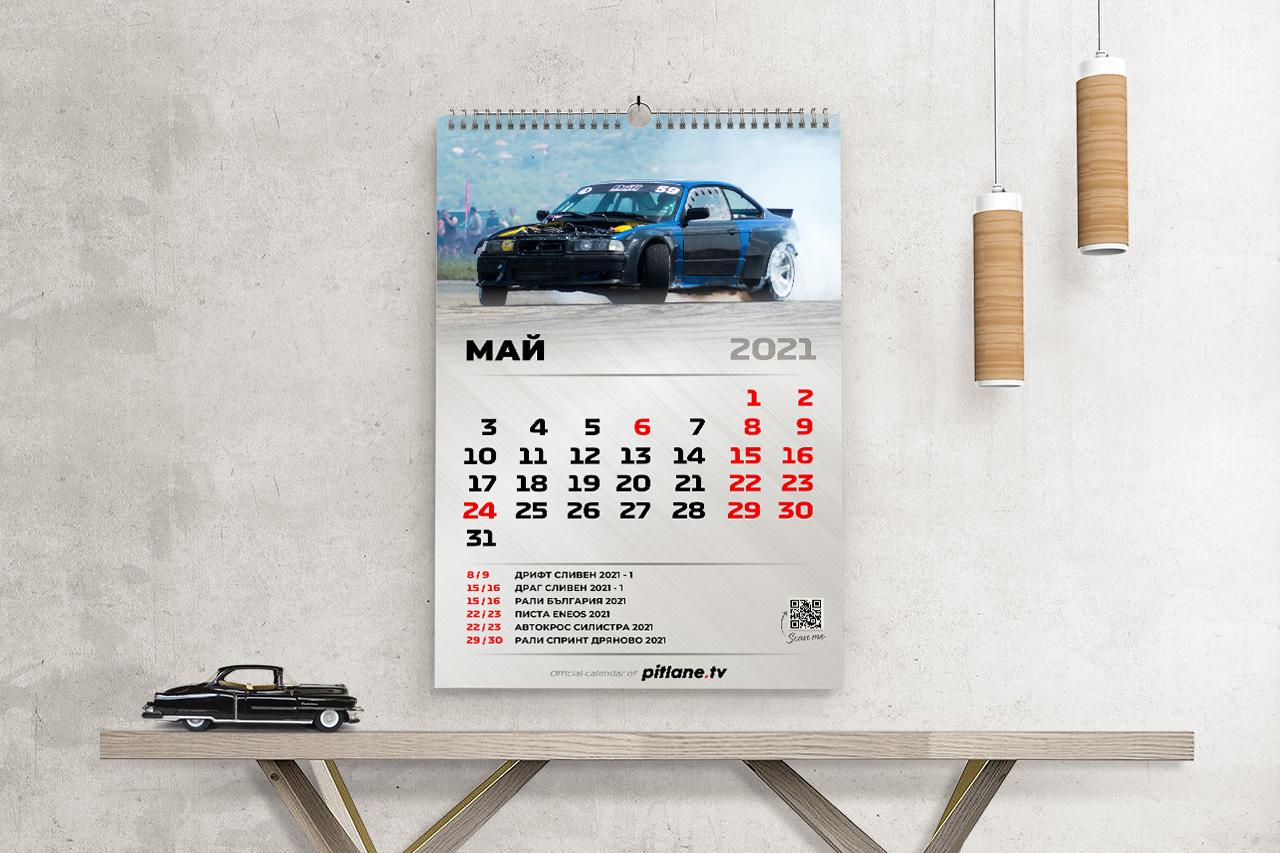 pitlane-calendar-6
