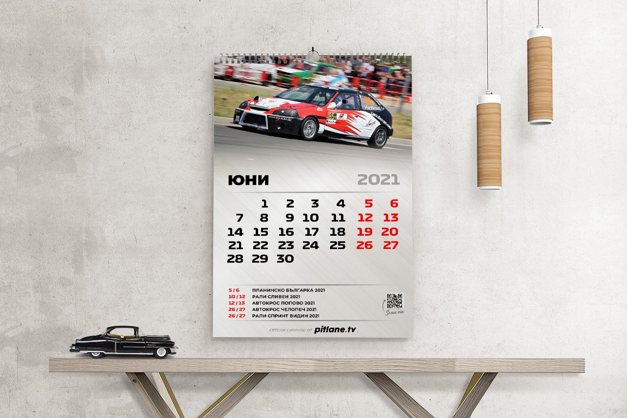 pitlane-calendar-7